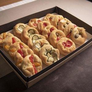 Catering antipasto focaccine verdure 02